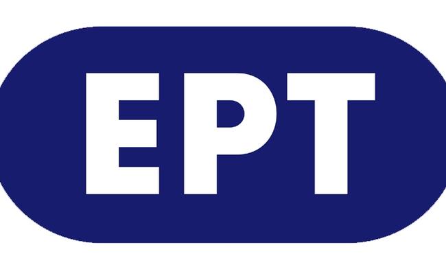 اعلام نتایج آزمون زبان دانشگاه آزاد EPT فروردین 97