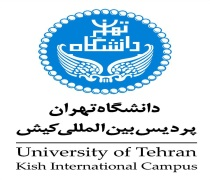اعلام نتایج آزمون اختصاصی کارشناسی ارشد پردیس کیش دانشگاه تهران 98