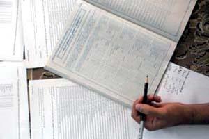 دفترچه انتخاب رشته