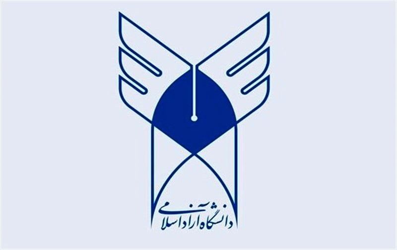 لیست رشته های کارشناسی ارشد دانشگاه آزاد صوفیان